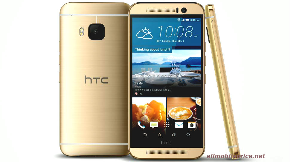 HTC Lunch their latest Smartphone HTC One M9 1