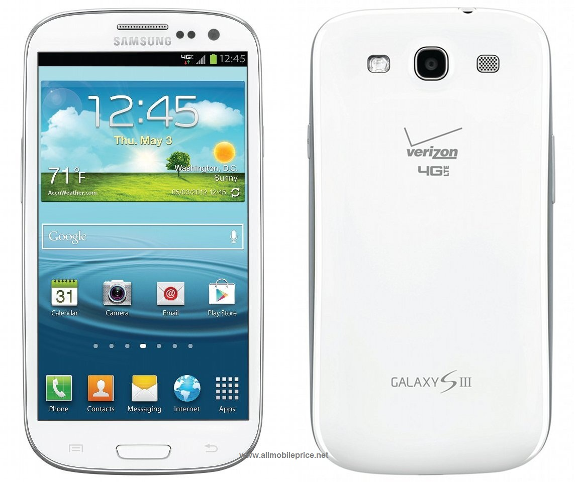 Samsung Galaxy S iii Price in Bangladesh