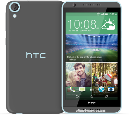 your htc desire eye price in bangladesh Liberal hell