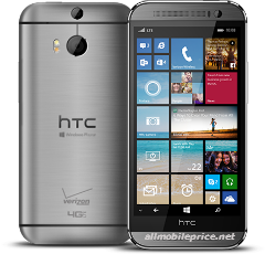 HTC Price in Bangladesh: HTC One (M8) for Windows Price in