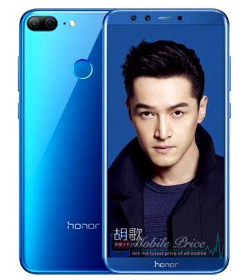 honor 9 lite review 2018