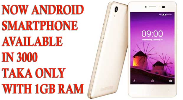 android smartphone available