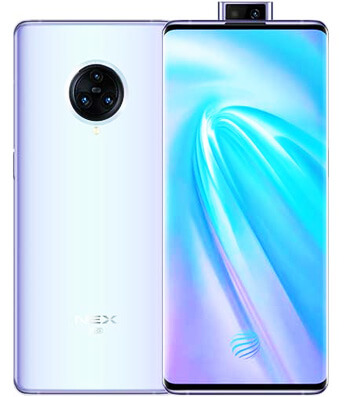 Vivo nex 3 5g price in bangladesh