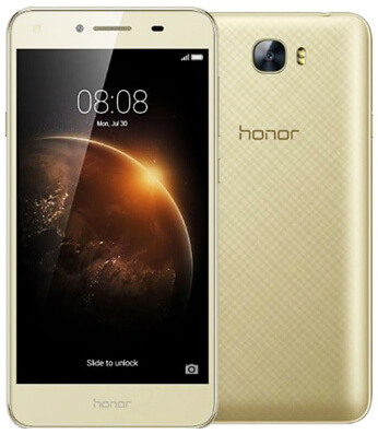 honor 5a price in bangladesh