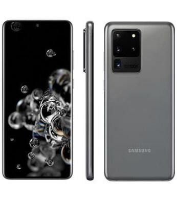 samsung galaxy s20 ultra price in bangladesh