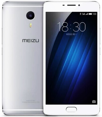 meizu m3 max price in bangladesh