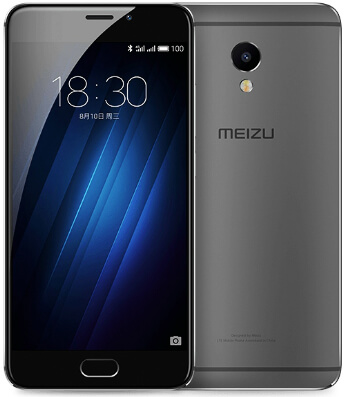 meizu m3e price in bangladesh