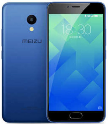 meizu m5 price in bangladesh