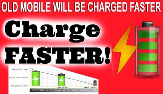 old mobile will be charged